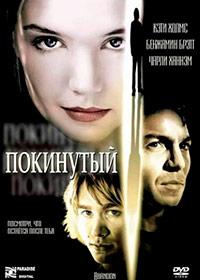 Секси Бруклин Декер – Дорогой Доктор (2009)