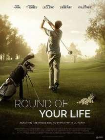 Раунд твоей жизни